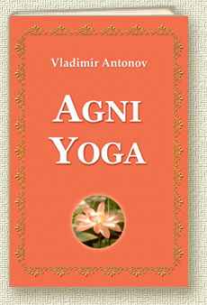 Book Agni Yoga
