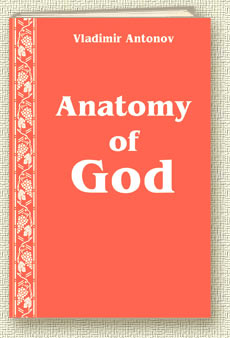 Book Anatomy of God