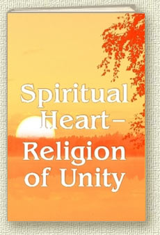 Book Spiritual Heart — Religion of Unity