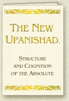 Book Upanishada